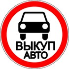#Авто38
