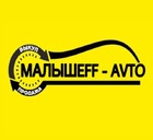 МАЛЫШЕFF-AVTO