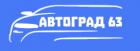 Автоград 63