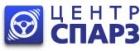 Центр СПАРЗ