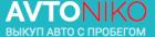 АвтоНико