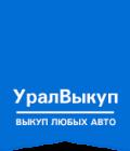 УралВыкуп