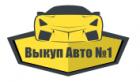 Выкуп Авто №1