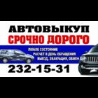 Автовыкуп 36