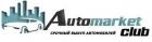 Automarket club