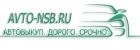 AVTO-NSB.RU