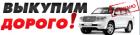 Avto-lom24