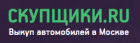 Скупщики.ru