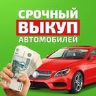 Выкуп-авто38