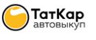 ТатКар