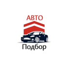 Автовыкуп Ижевск